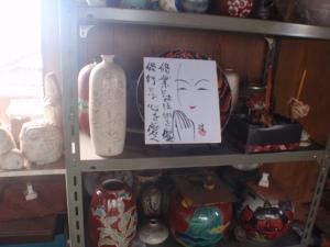 Upstairs of my painting teacher's painting studio