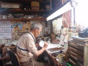 My Kutani teacher