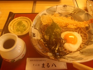 Our daughter's order. Soba with some Tempra
