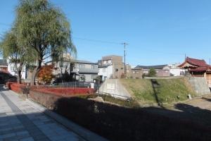 Youkou-kan. A Japanese Garden