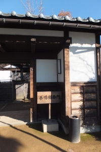 The Entrance of YouKou-Kan