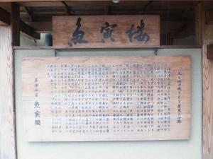Japanese Cuisine, Kaiseki   Uotorarou